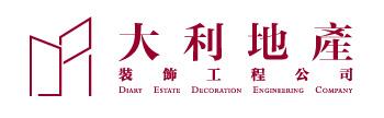 大利地产公司标志 2